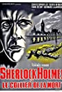 Sherlock Holmes and the Deadly Necklace (1962) Poster