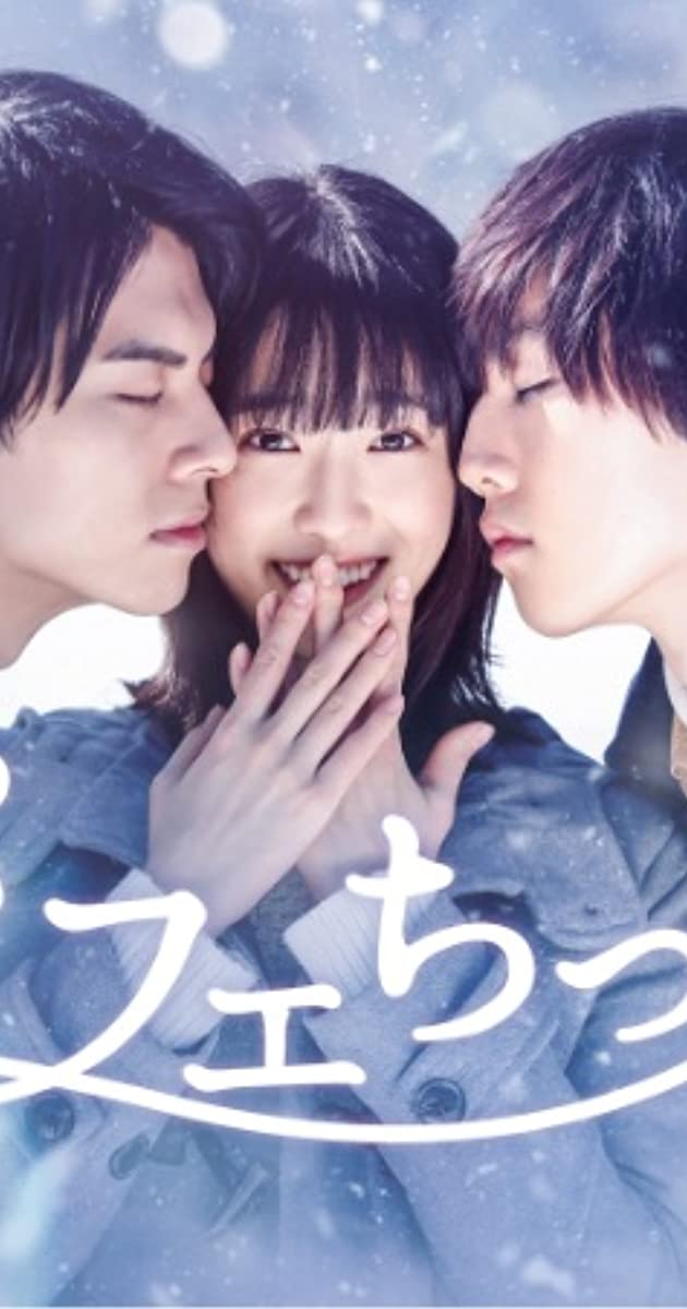 Download Parfait Tic or watch streaming online complete episodes of  Season1 in HD 720p 1080p using torrent