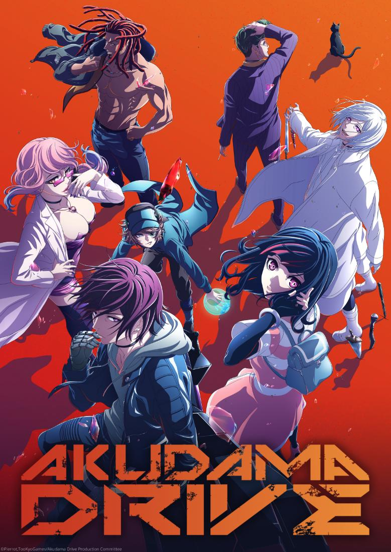 Akudama Drive (TV Series 2020– )