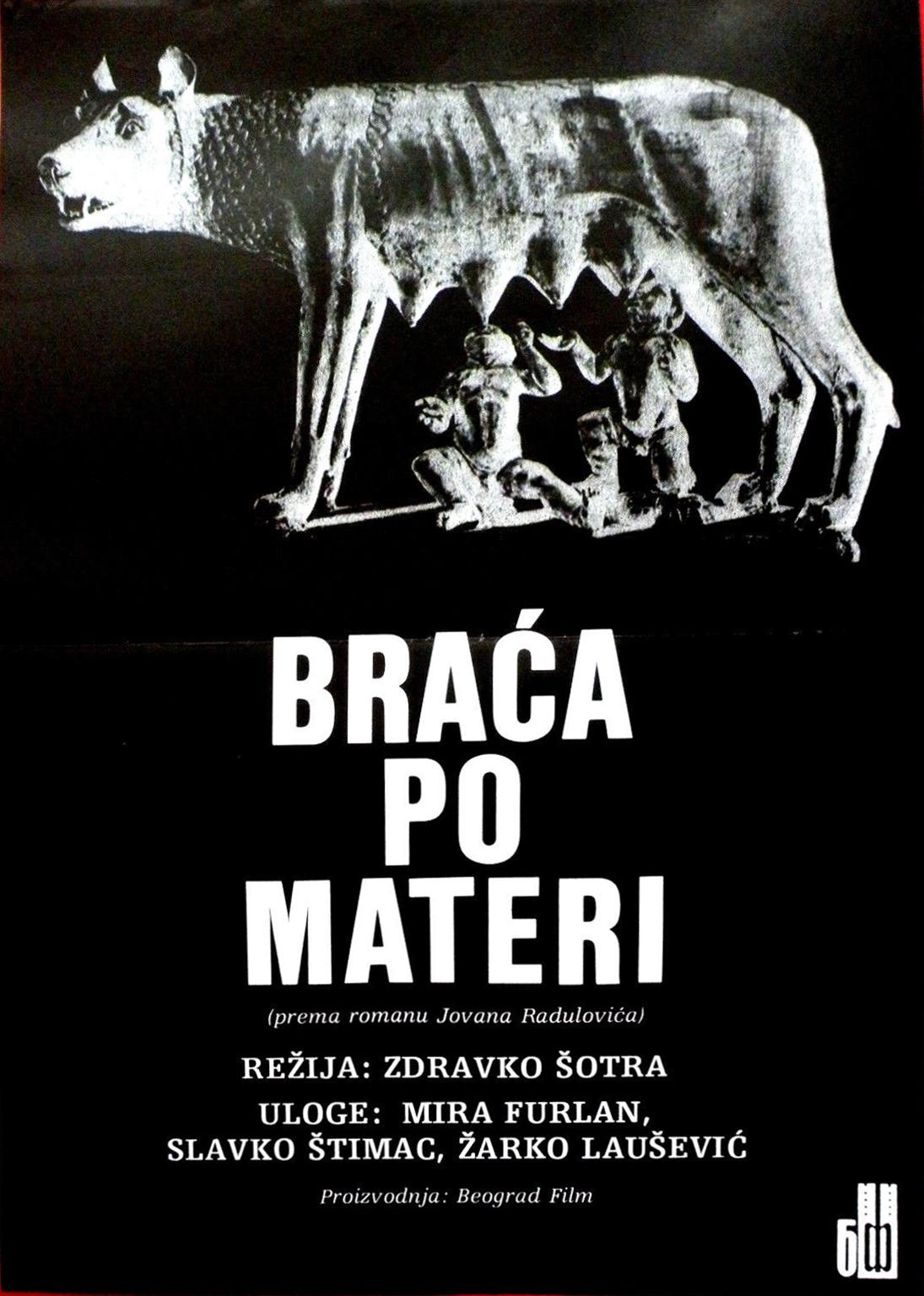 Braca po materi (1988)