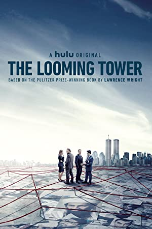 Where to stream The Looming Tower