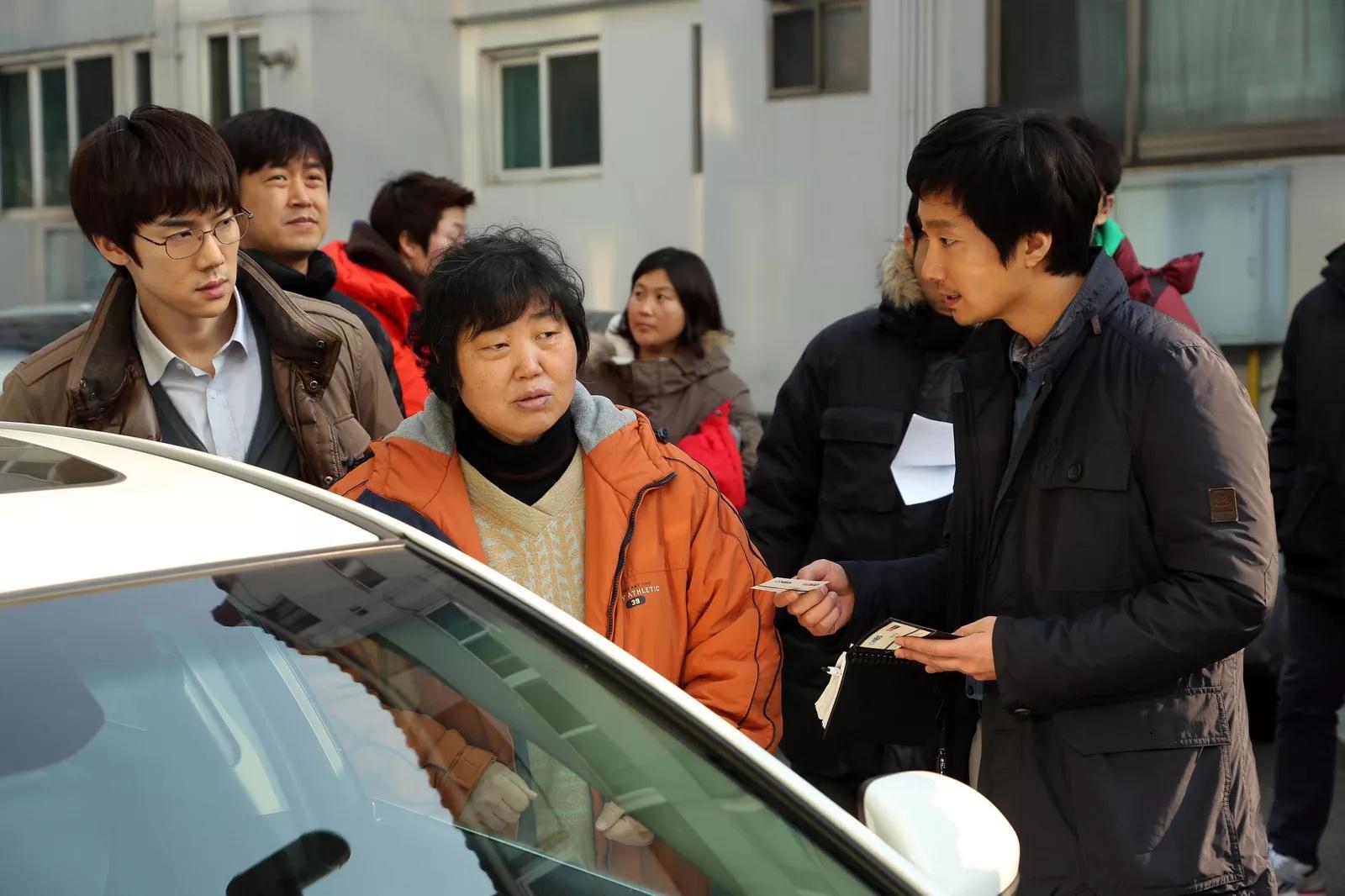 Yoo Yeon-Seok in Je-bo-ja (2014)