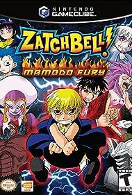 Konjiki no Gasshu Beru!!: Gekitô! Saikyô no mamanotachi (2005)