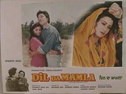 Films que vous pouvez regarder en ligne Dil Da Mamla, Yash Sharma, Guggu Gill [WEB-DL] [720x400] [Bluray]