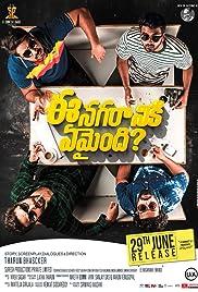 Ee Nagaraniki Emaindi (2018) - IMDb