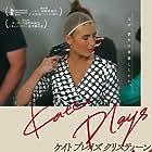Kate Plays Christine (2016)