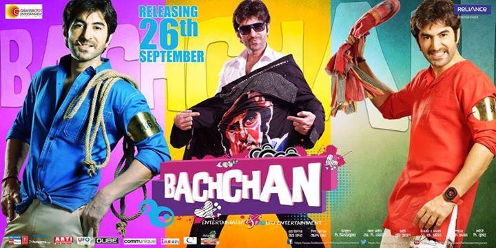 Bachchan (2020) Bengali Movie 720p BluRay 1GB MKV Download