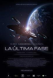 Последняя фаза(2019)