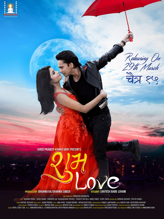 Subha Love 2019 Nepali 720p HDRip 900MB Download