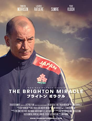 The Brighton Miracle (2019) 720p