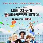 Shin Hyun-Seung, Carson Allen, Youngjae, Se-wan Park, Hyun-min Han, and Minnie Nicha Yontararak in So Not Worth It (2021)