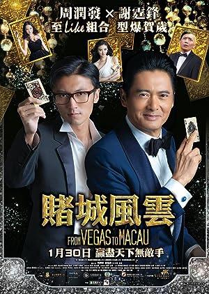 Permalink to Movie The Man from Macau (2014)