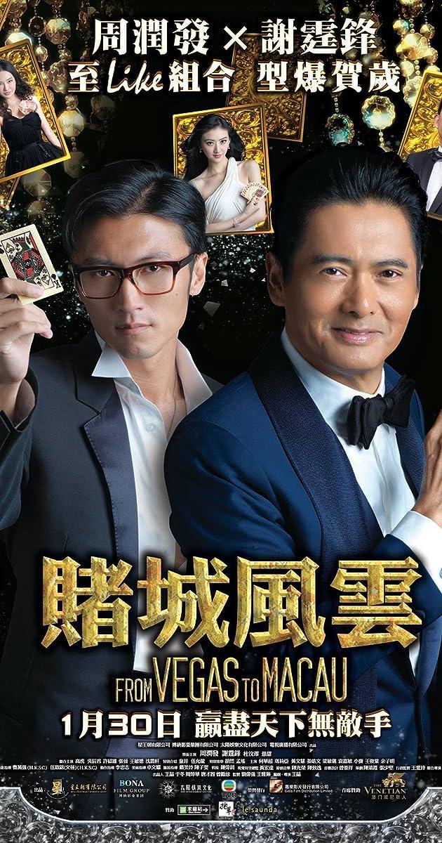 Đổ Thành Phong Vân - Thần Bài Macau - From Vegas to Macau (2014)