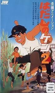 HD movies trailer download Hadashi no Gen 2 [1920x1600]