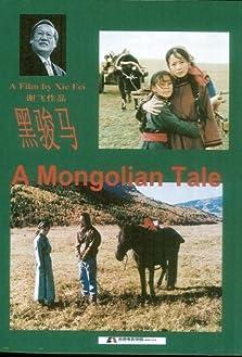 A Mongolian Tale (1995)