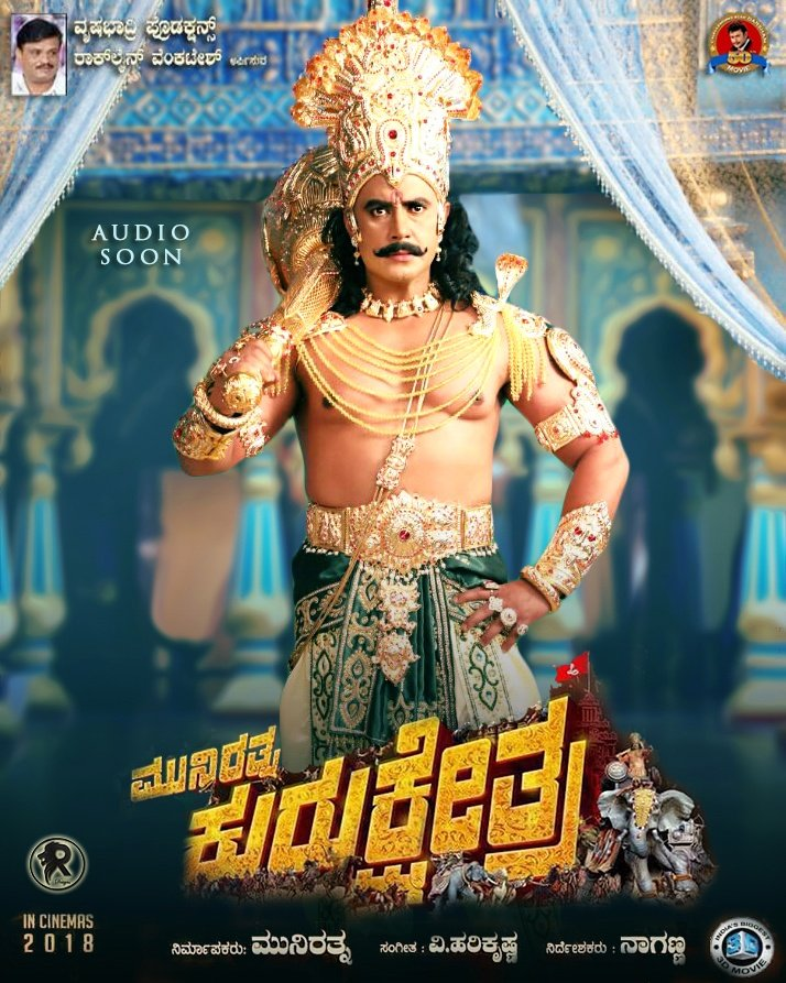 Kurukshetra 2021 Hindi Dubbed HDRip 720p Download