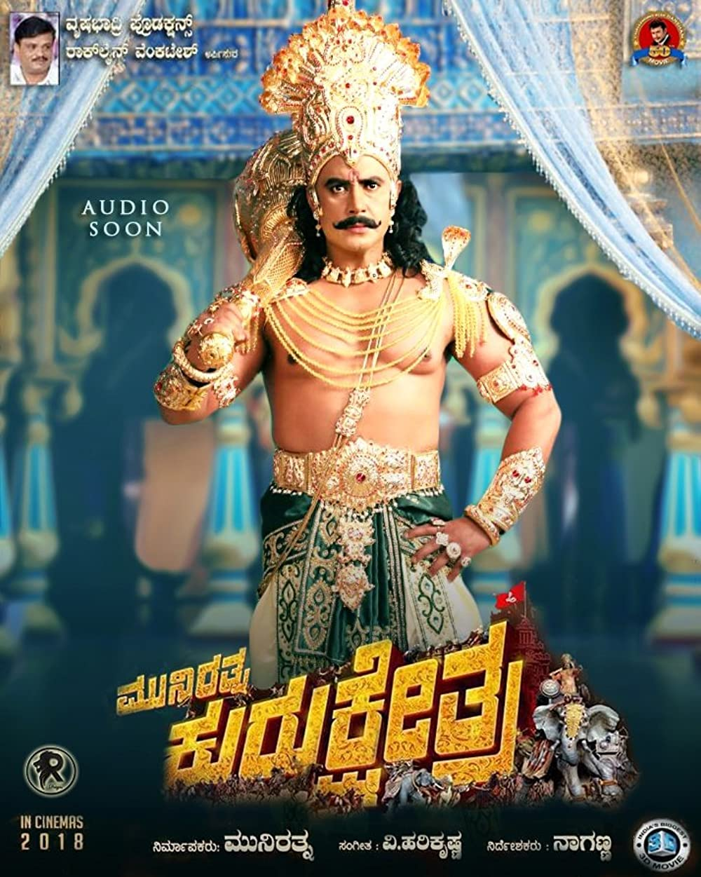Kurukshetra 2019 Dual Audio Hindi 720p UNCUT HDRip ESub 1.2GB Download