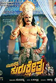 Kurukshetra (2019) HDRip kannada Full Movie Watch Online Free MovieRulz