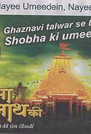 Shobha Somnath Ki Poster