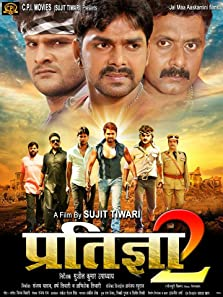 Pratigya 2 (2014)