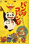 The Adventure of Panda and Friends: The Circus in the Rain (1973)