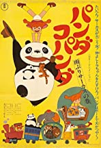 The Adventure of Panda and Friends: The Circus in the Rain