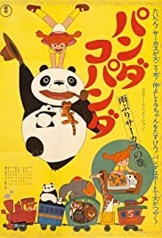 The Adventure of Panda and Friends: The Circus in the Rain Poster