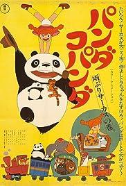 Panda kopanda amefuri sâkasu no maki(1973) Poster - Movie Forum, Cast, Reviews