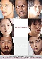 Rage – HD / Ikari – Napisy – 2016