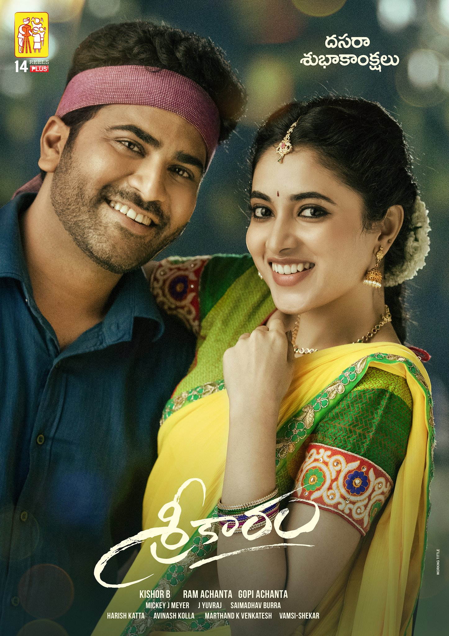 Sreekaram 2021 Telugu 720p HDRip 1.4GB Download