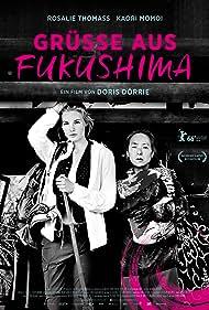Kaori Momoi and Rosalie Thomass in Grüsse aus Fukushima (2016)