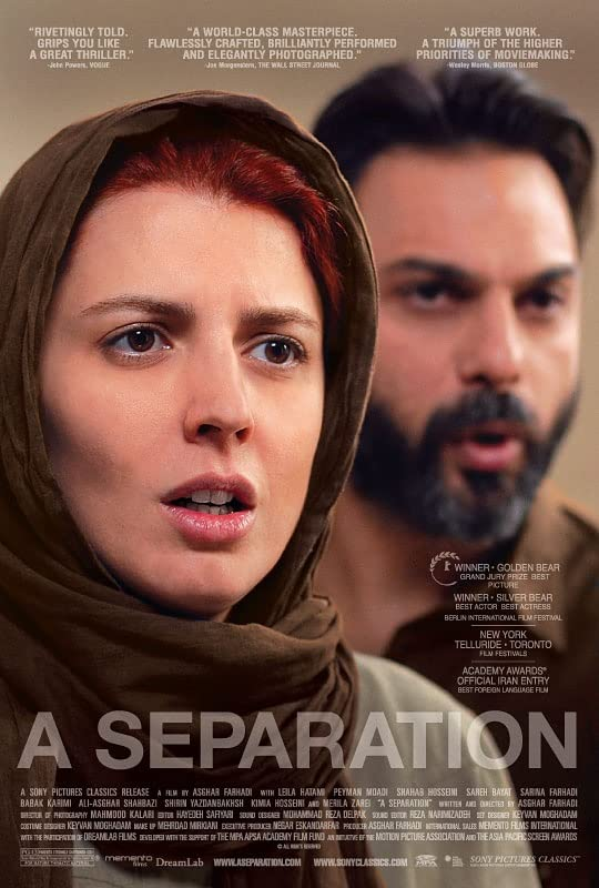A Separation: Lies may lead to truth.