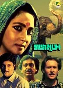 Movies downloaded free Gajamukta by none [720