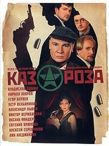 Kazaroza (2005– )