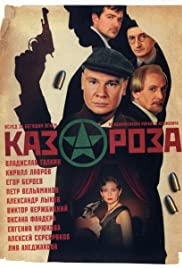 Kazaroza Poster