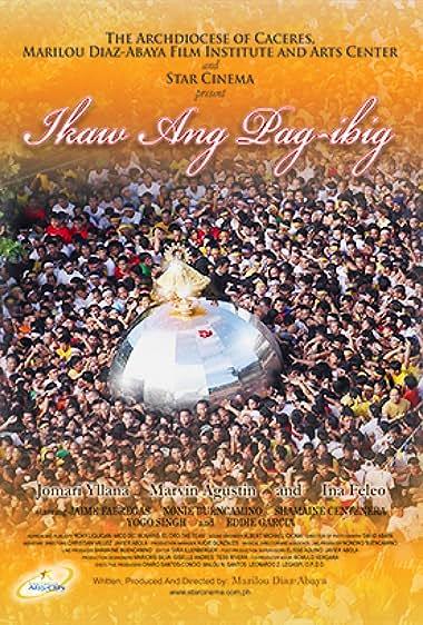 Watch Ikaw Ang Pag-ibig (2011)