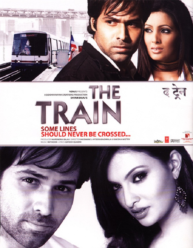 The Train Some Lines Should Never Be Crossed 2007