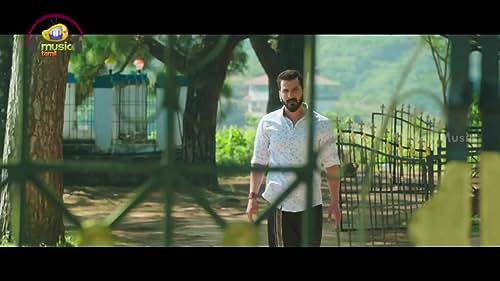 Ongala Podanum SIr official trailer
