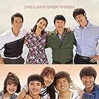 Joon-seok Yeon, Da-Yeong Ju, Lee Da-wit, Kim So-Hyun, and Kyung-soo Do in Soonjung (2016)