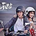 Vic Chou and Fiona Sit in Tian sheng bu dui (2017)