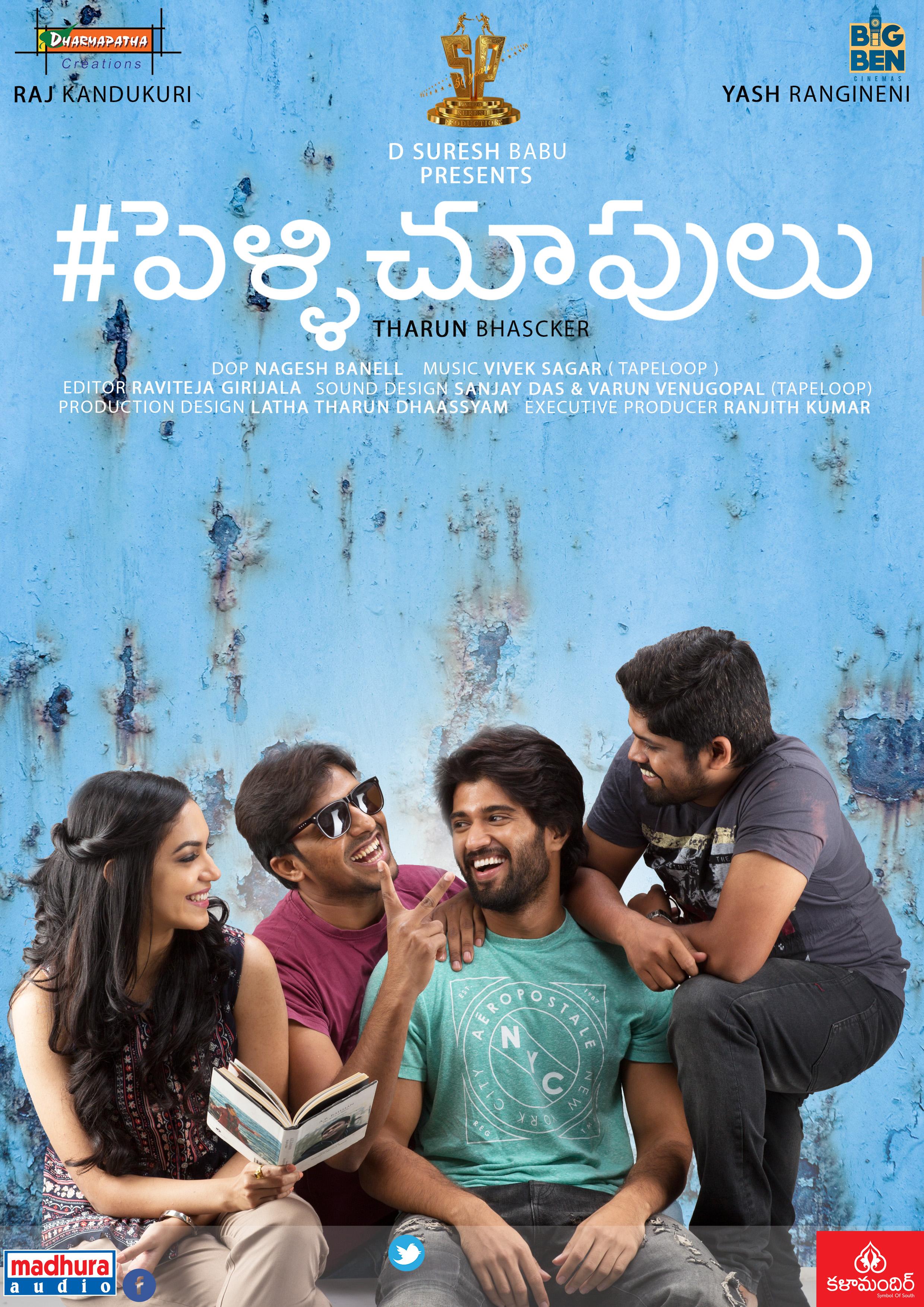 pelli choopulu download in tamilrockers