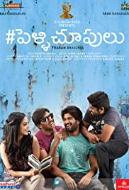 Pelli Choopulu Poster