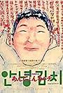 Annyong Kimchi