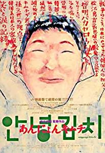 imovie 4 free download Annyon kimuchi by [1280x800]