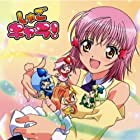 Shugokyara! (2007)