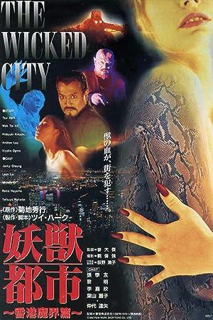 Leon Lai Wicked City Movie