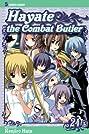 Hayate, the Combat Butler (2007) Poster