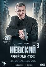 Nevskiy