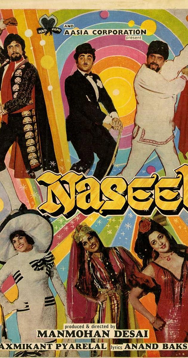 Naseeb online dating