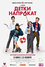 Filmas Vaikučiai pagal sutartį (2017)